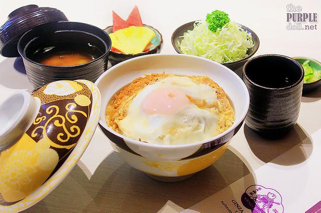 Special Katsudon Set (P395)