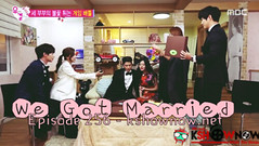 We Got Married Ep.256