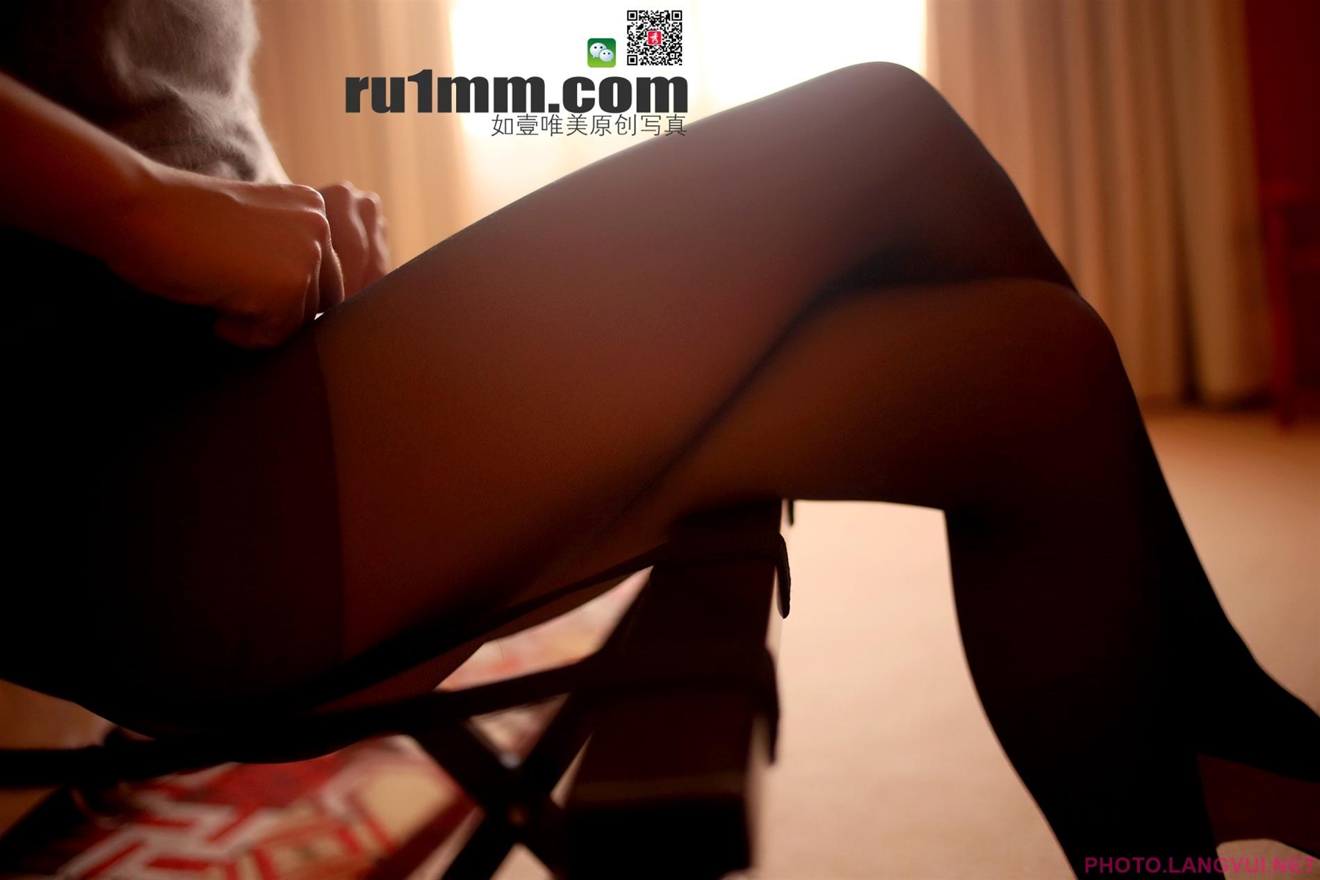 RU1MM No 228
