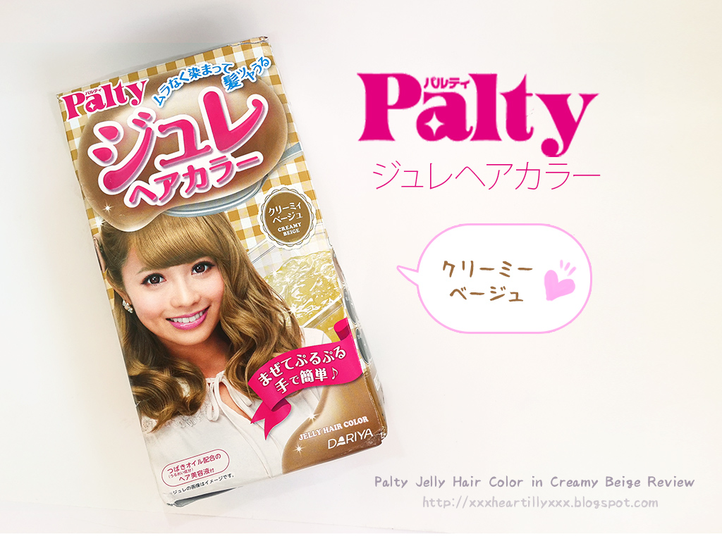 Review New Palty Jelly Hair Color In Creamy Beige