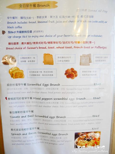 中山站可愛鬆餅早午餐荷蘭小鬆餅