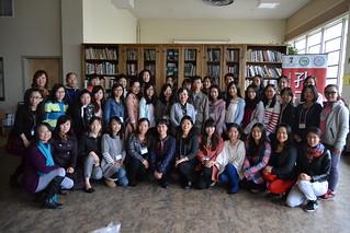 March 01 '15 Teacher Training Workshop