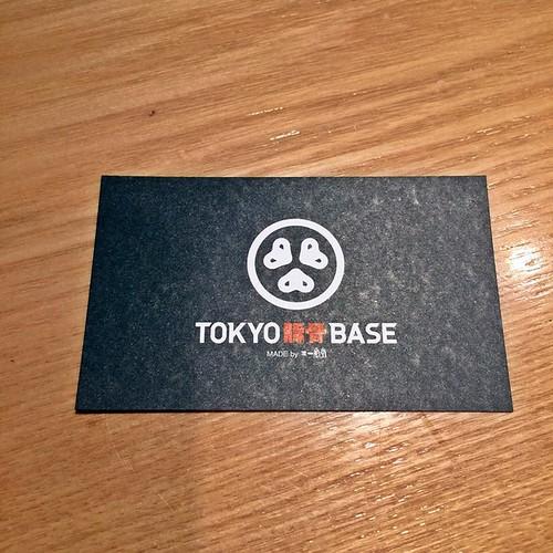 Tokyo Tonkatsu Base Ramen