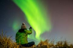 Northern Lights over Reykjavik