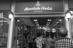 Waikiki - Honolulu Cookie Company bw