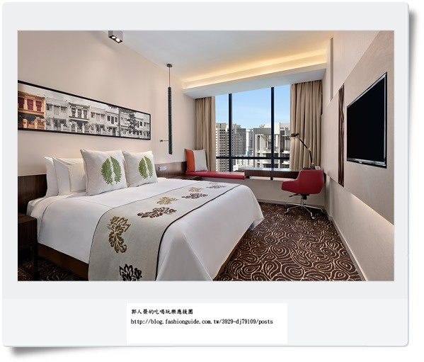 Ramada Singapore - King Bed Guestroom (Park View) - No logo