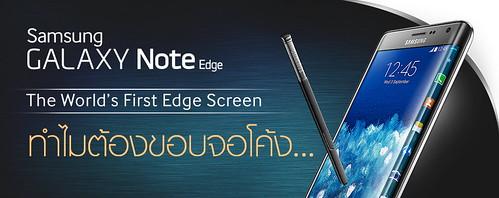 edge display