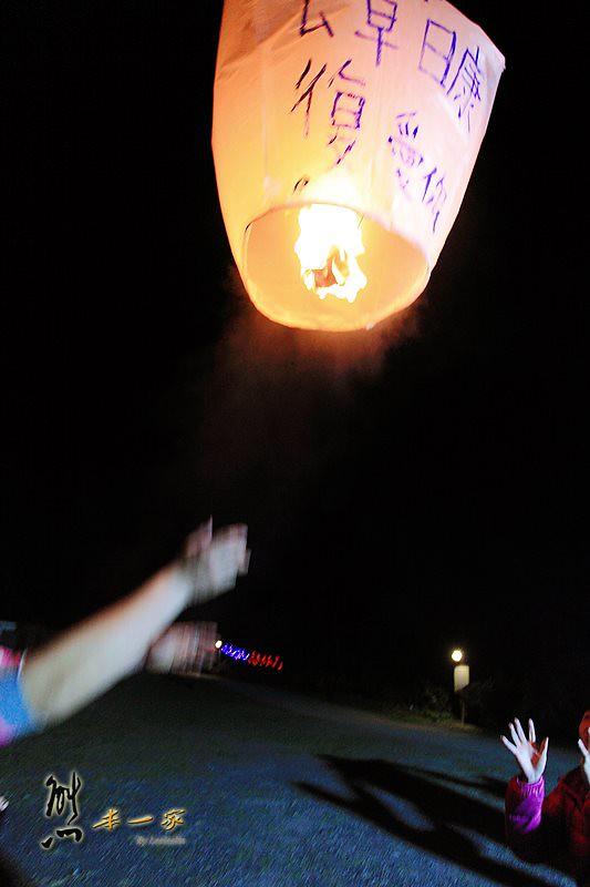 頭城農場天燈DIY