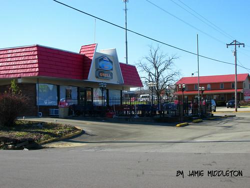 retail shopping restaurant fastfood restaurants dairyqueen druthers