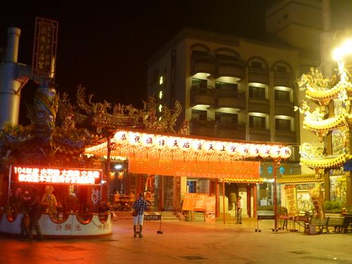 Ta-Kaohsiung-Cijin (17)