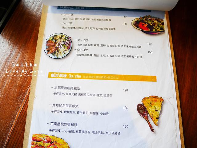 宜蘭火車站附近餐廳推薦下午茶小火車咖啡館 菜單meun價位 (5)