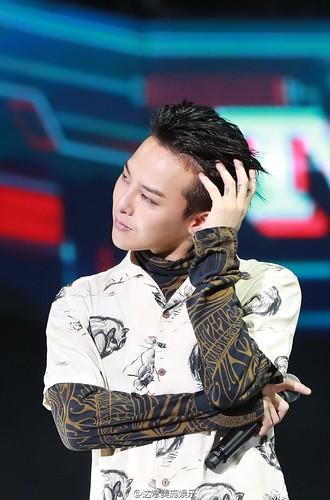 BIGBANG FM Guangzhou Day 3 2016-07-09 (80)