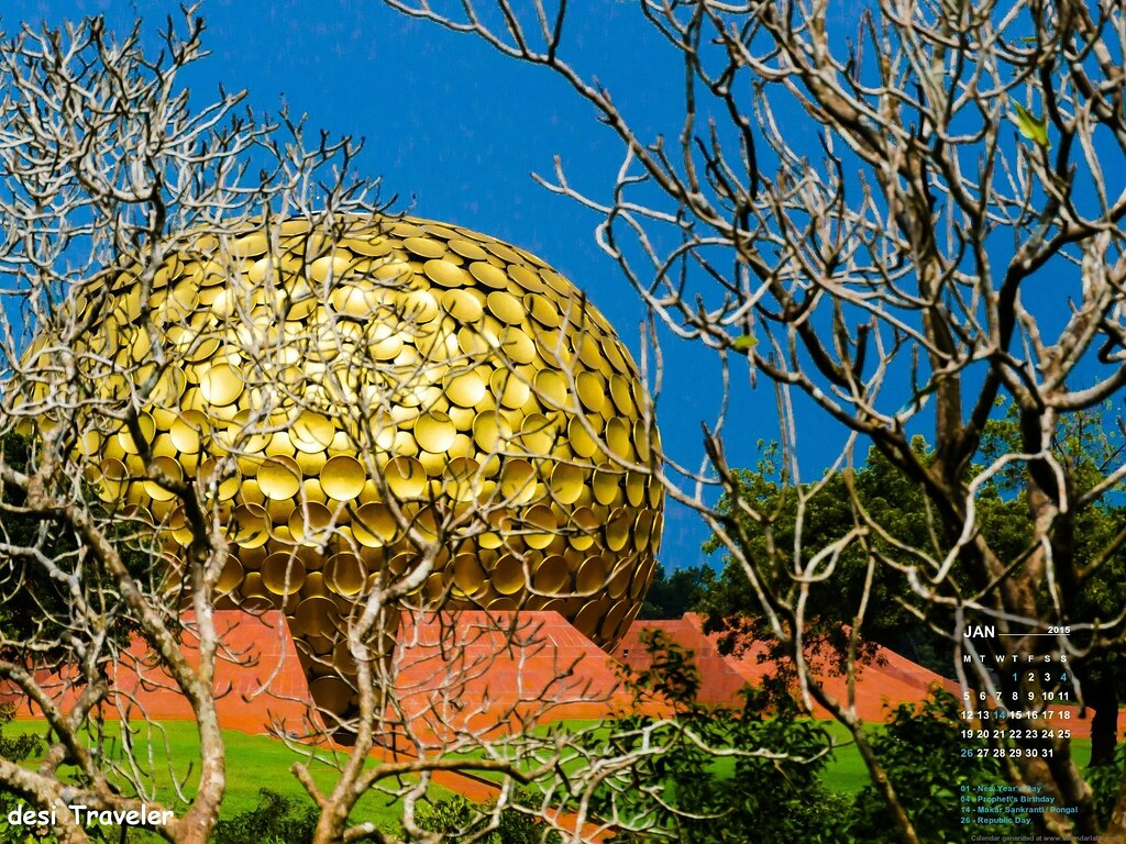Matrimandir in Pondicherry