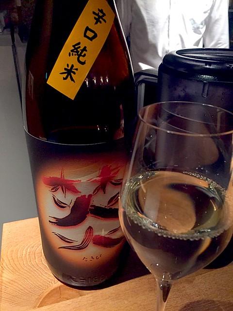 純米酒専門 八咫