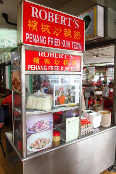 Robert's-Penang-Char-Koay-Teow