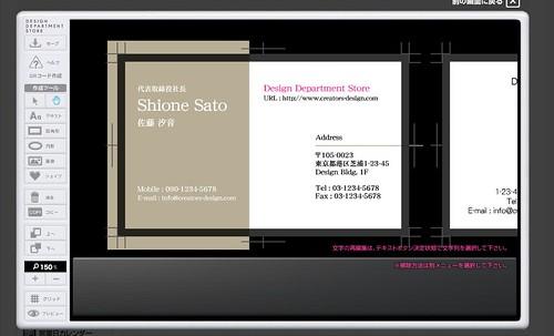 mac_ss_akiueo 0026-12-15 19.39.31