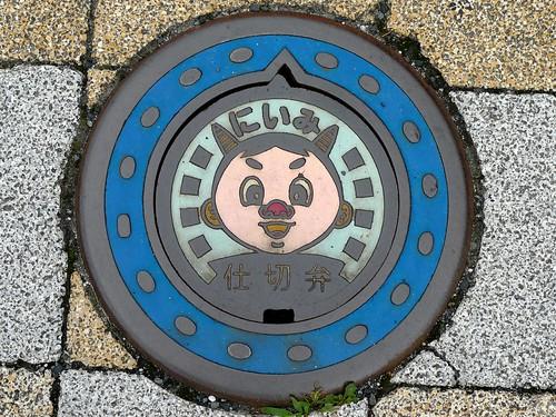 Niimi Okayama, manhole cover (岡山県新見市のマンホール)