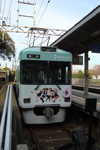 2014/11 京阪大津線 けいおん!5周年 HO-KAGO TEA TIME TRAIN #29