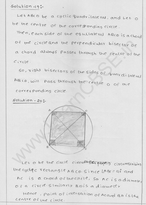 RD Sharma Class 9 solutions Chapter 16 Circles Ex 16.5 13