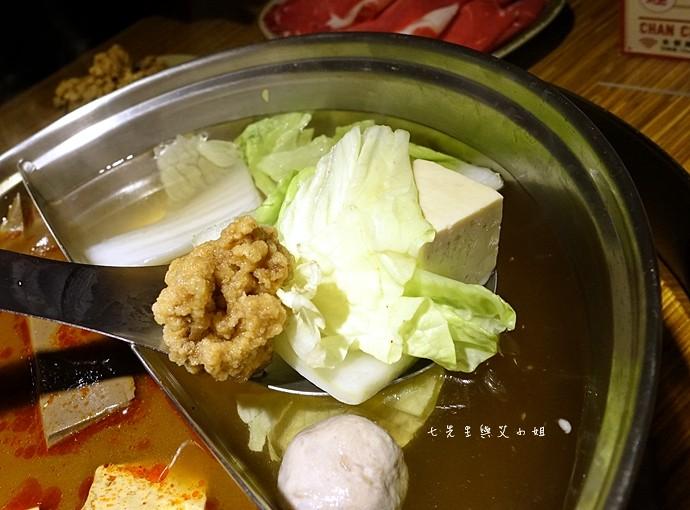 14 新莊詹記麻辣火鍋