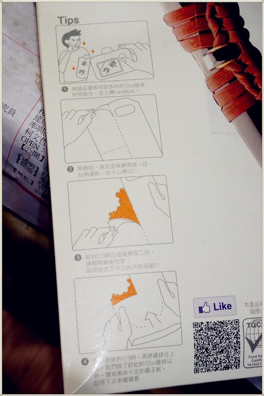 DSC01644_副本