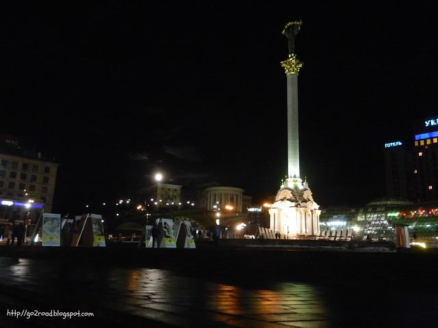 Киев Майдан 2015
