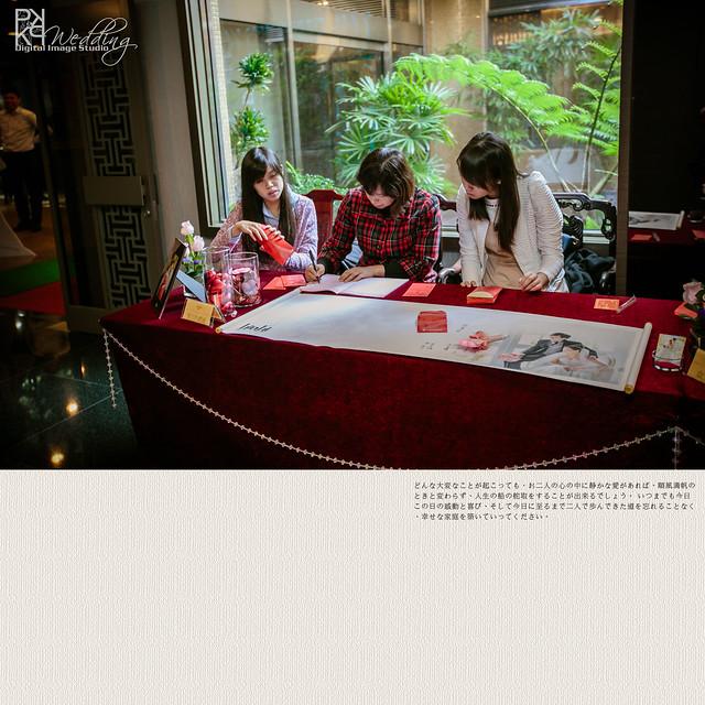 20141207PO-101