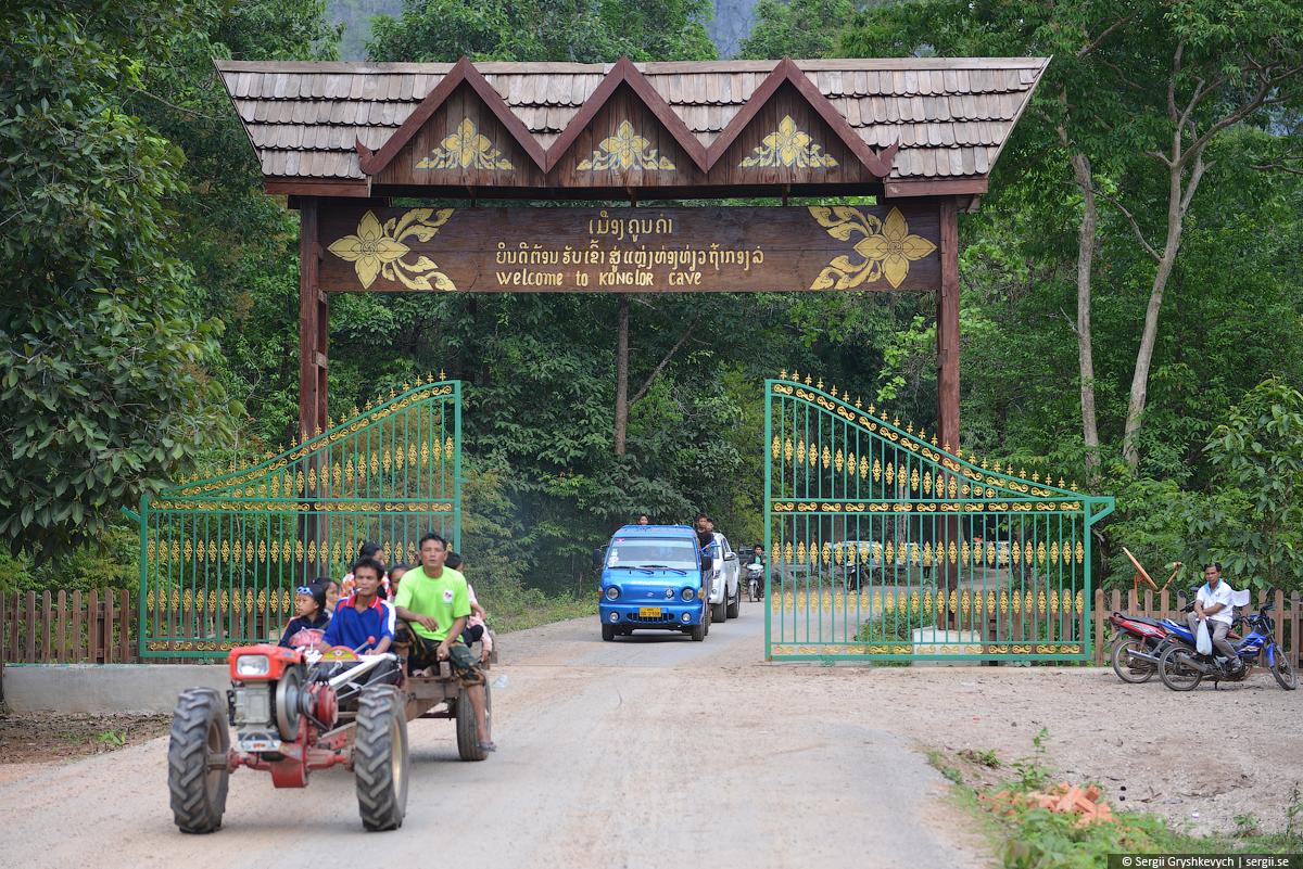 Kong_Lor_Cave_Laos-33