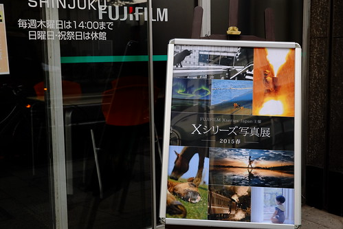 FUJIFILM X series photo exhibition 01