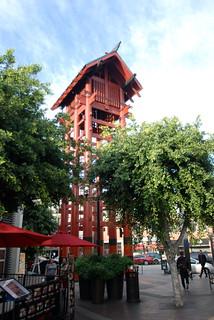 Yagura Fire Tower, David Hyun Architect  c.1980