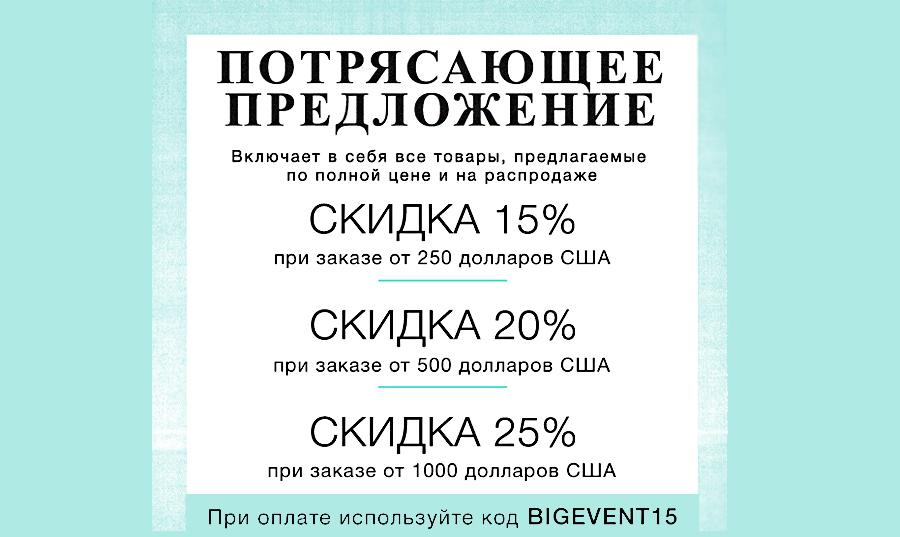 big_spring_event