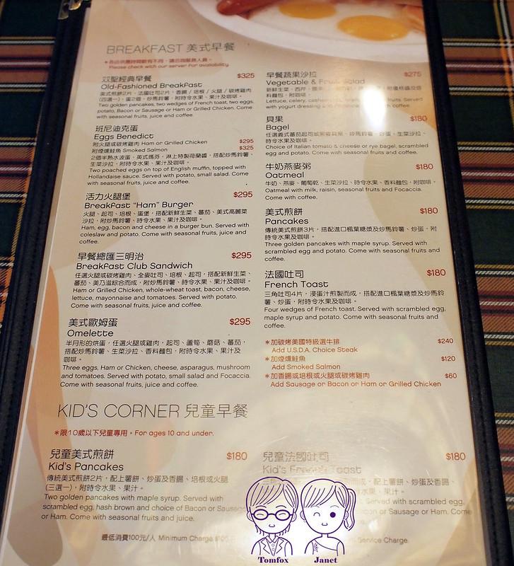 10 雙聖 menu