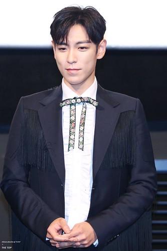 Big Bang - Movie Talk Event - 28jun2016 - The TOP - 14