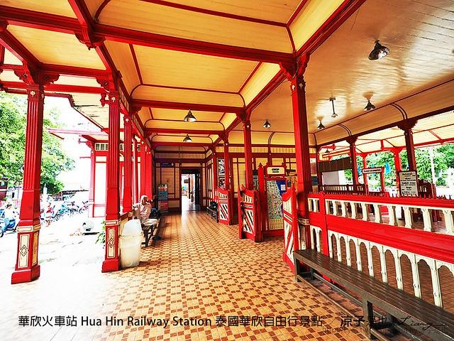 華欣火車站 Hua Hin Railway Station 泰國華欣自由行景點 11