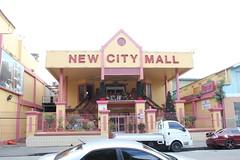 New City Mall