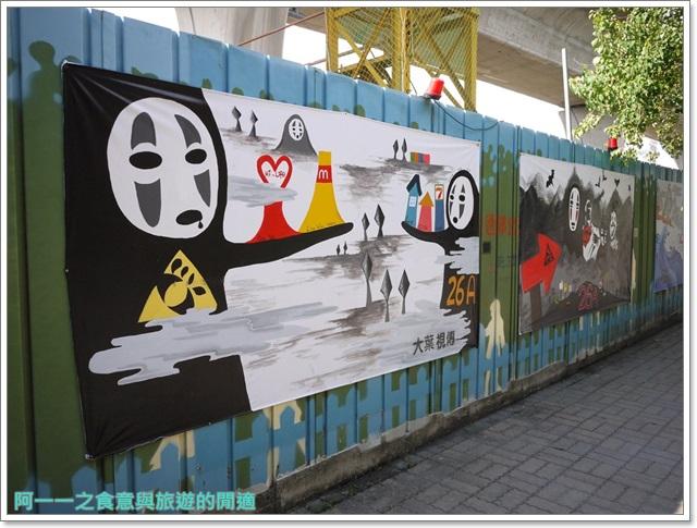 台中火車站東區景點20號倉庫藝術特區外拍image030