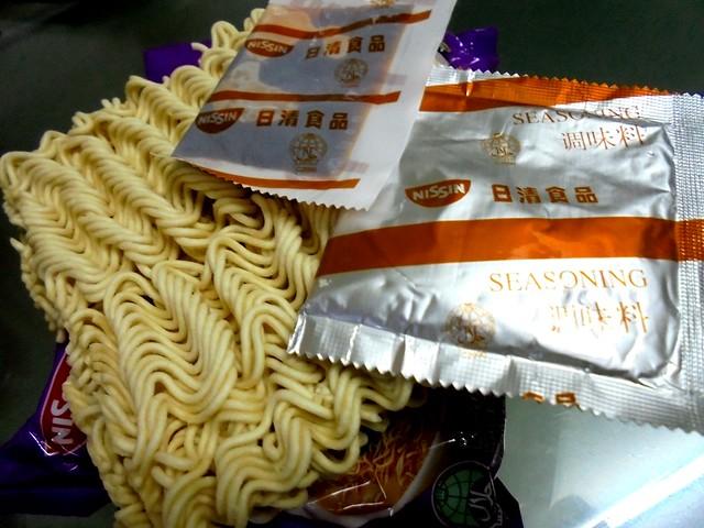 Nissin instant noodles 2