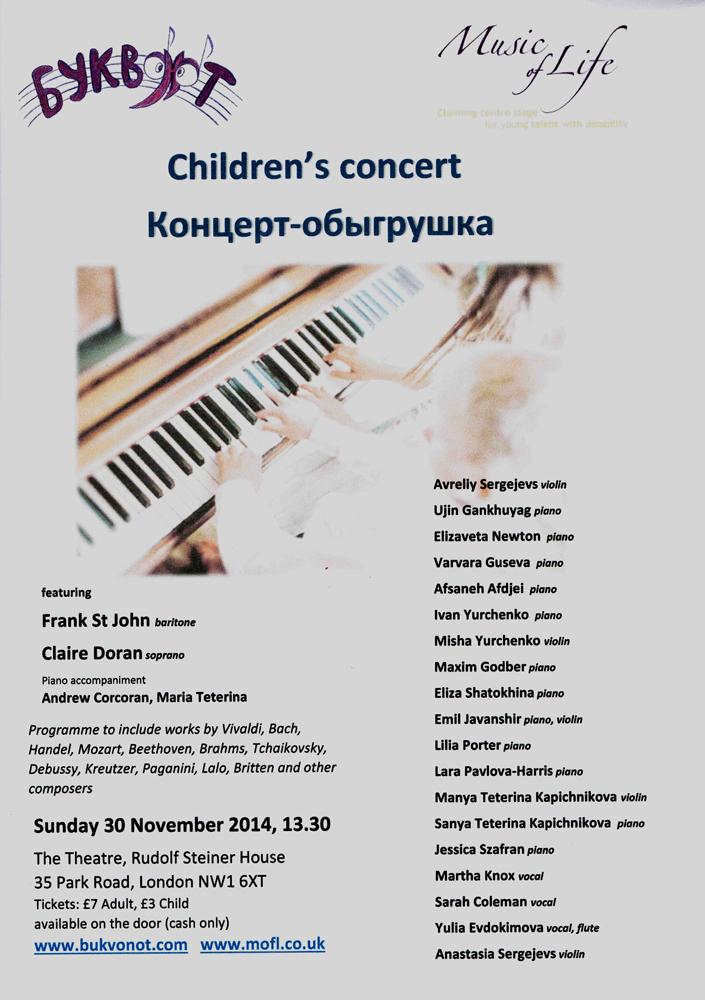 30-November-concert-poster-web