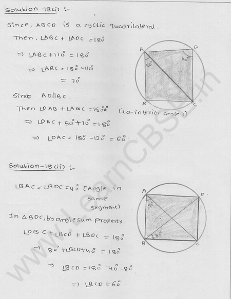 RD Sharma Class 9 solutions Chapter 16 Circles Ex 16.5 11