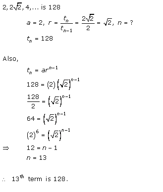 RD-Sharma-class-11-Solutions-Chapter-20-geometric-Progressions-Ex-20.1-Q-6-i