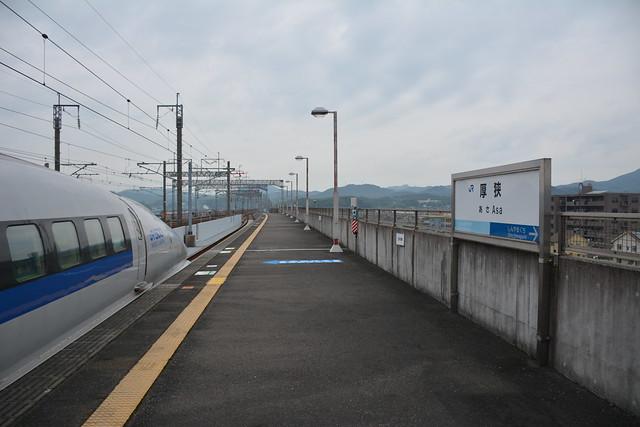 厚狭駅新幹線ホーム