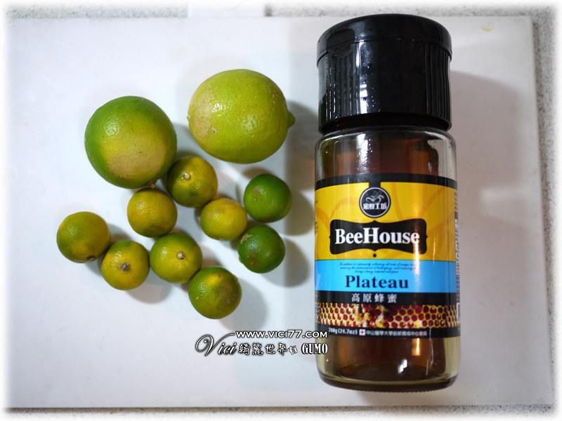0123蜂蜜漬金檸001