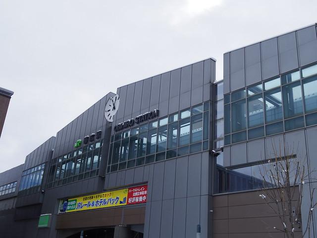 Obihiro station