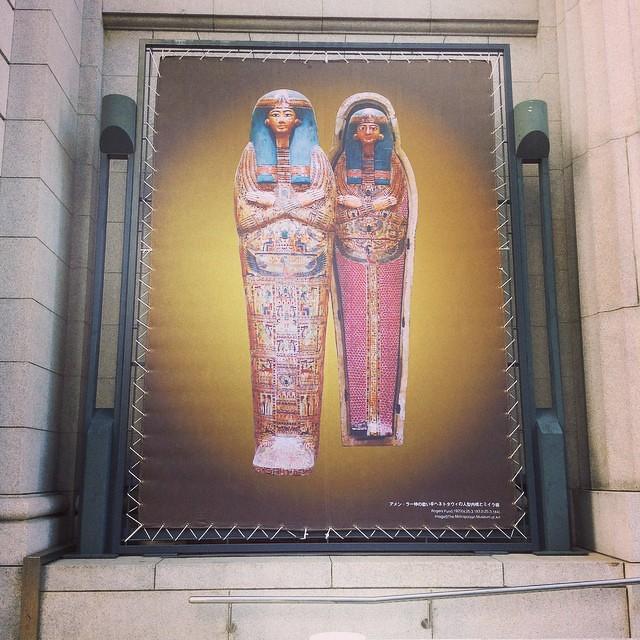 メトロポリタン美術館古代エジプト展@神戸市立博物館