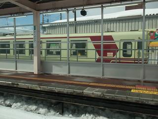 Kakunodate station