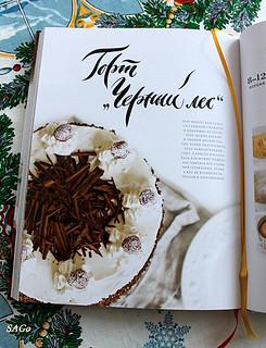 кулинария 037