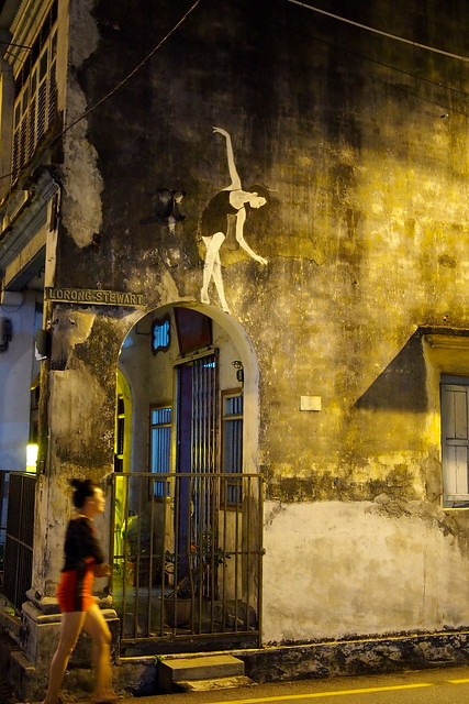 ballet girl street art, Georgetown, Penang, Malaysia