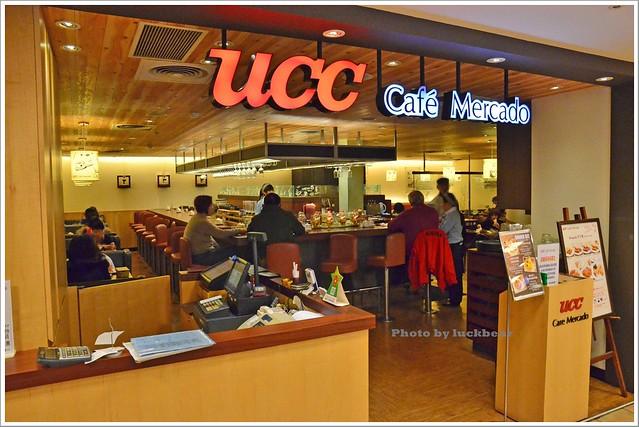 東區忠孝復興西式早餐UCCcafe咖啡000-DSC_1136