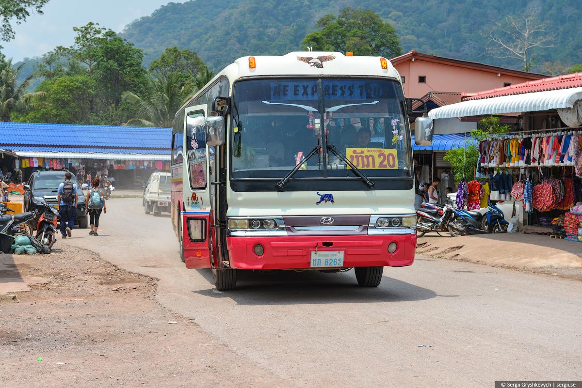 Laos_Ban_Khoun_Kham-5