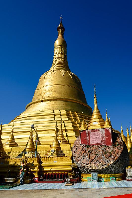 Myanmar_day1_12